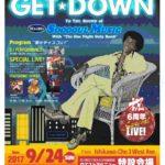 第6回石川町音楽祭「Get Down」