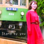 鎌倉FM『ミリオンちゃんねる』テーマソングリリース!!