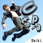 Daiki.『Utopia』リリース