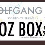 WOLFGANG OZ 企画ライブ決定!!