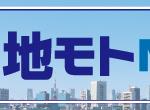イッツコム地モトNEWS/ナレーション決定