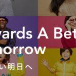 【株式会社ティー.ティーコーポレーション】 ホームページモデル